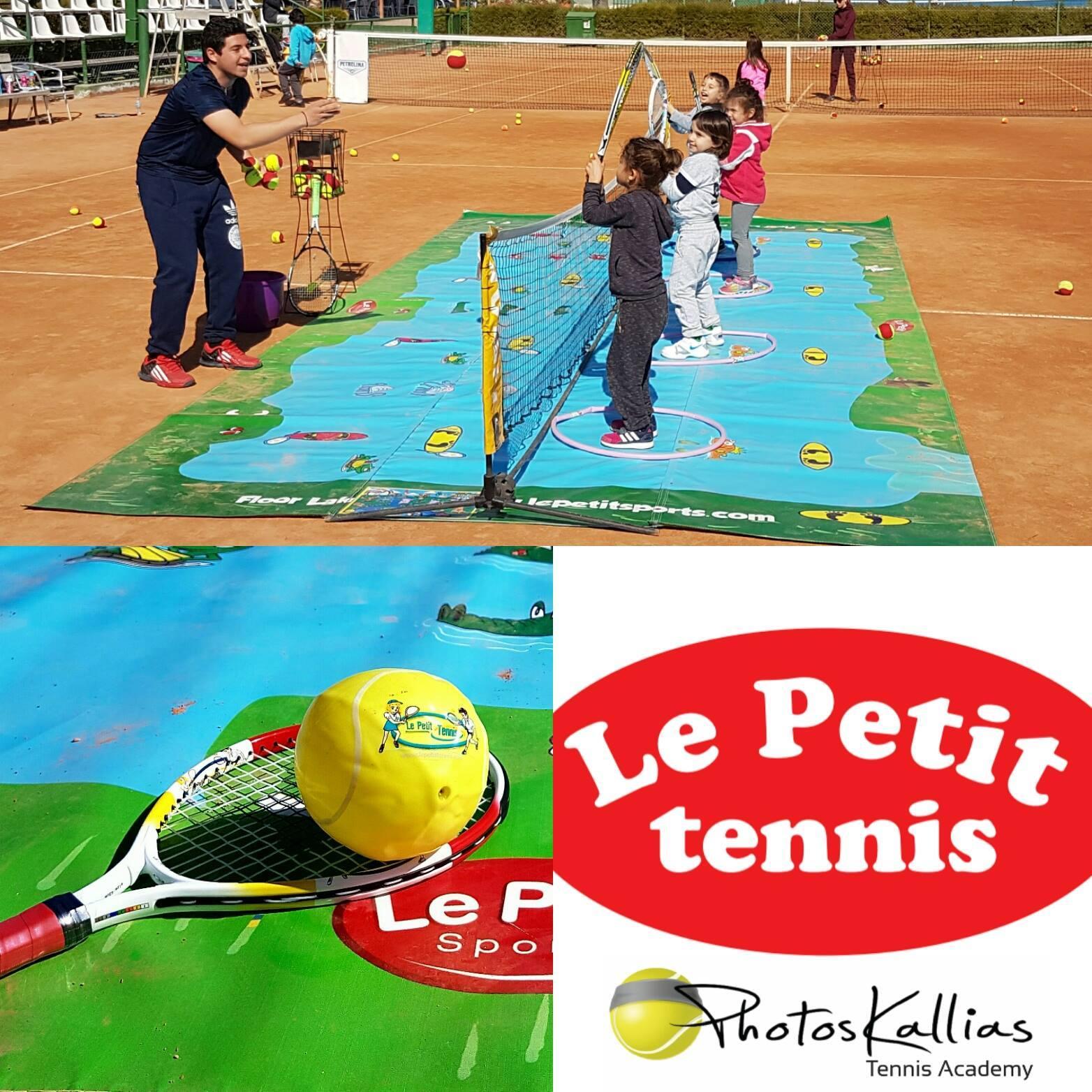 Petite tennis at photos kallias tennis academy